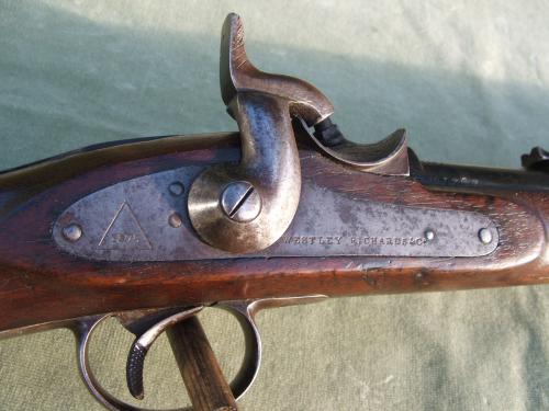 Monkey-tail Lock